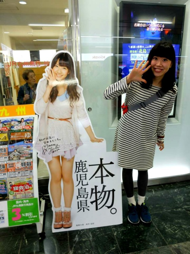 Sanae, our Japanese Blogger